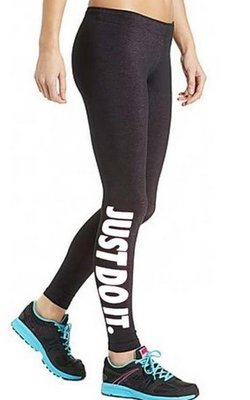 Just do it Legging
